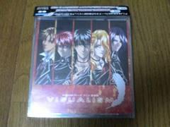 CD KAIKANフレーズアニメ音楽集VISUALISM