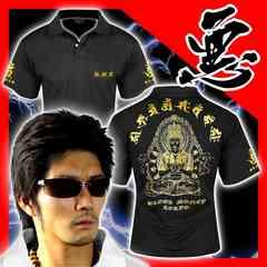 送料無料ヤンキーチンピラオラオラ系和柄半袖ポロシャツ/ホストお兄系服15011黒XXL