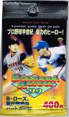 BBM1999 ダイヤモンドヒーローズ 未開封1パック
