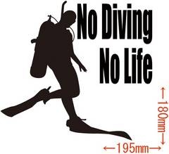 カッティングステッカー No Diving No Life (ダイビング)・1