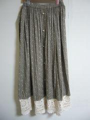 Crisp購入 裾クロシェロングスカート