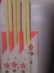 1スタの竹製割り箸。即決の場合プレゼント有り。