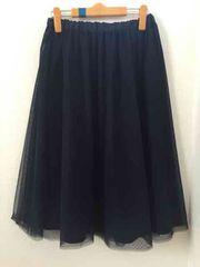 レプシム★スカート