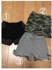 スカート ショートパンツ 3枚セット モノトーン 120センチ