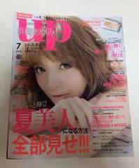 ★『bea's up』2016.7月/浜崎あゆみ表紙★