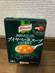 カップスープ プレミアムブイヤベーススープトマト仕立て2袋入り