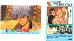 銀魂'くりあ壱★トレカ よりぬき名場面カード C1-21(銀時)