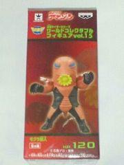 仮面ライダー ワールド コレクタブル フィギュア vol.15 モグラ 獣人