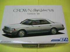 アオシマ 1/24 ザ・モデルカー No.87 トヨタ UZS131 クラウン ロイヤルサルーンG '89