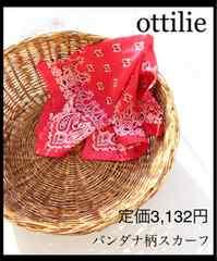 定価3,132円 バンダナ柄スカーフ Red赤【新品未使用】ottilie