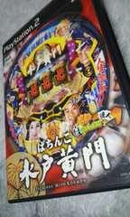 PS2☆ぱちんこ 水戸黄門☆