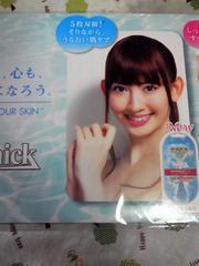 まとめ売り!AKB48小嶋陽菜ボードと布製ポスターセット