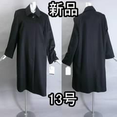 【新品★13号】カシミアウール★黒のコート★フォーマルにも