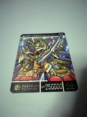 カードダス☆SDガンダム外伝『No.489』