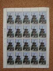 20-50【額面1000円分】50円切手×20枚  国宝シリーズ�@