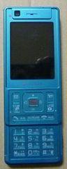 softbankソフトバンク610P Panasonicパナソニック