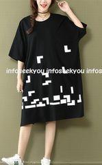 3L4L5L大きいサイズ/黒白ゆるロングTシャツ