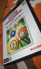PS2☆めざせ スーパーハスラー☆