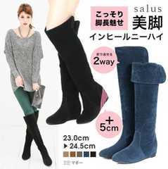 ◆インヒール 美脚ニーハイブーツ BLACK ¥680 size37 黒 M◆