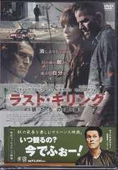 新品DVD【ラスト キリング 狼たちの銃弾】ウィレム・デフォー