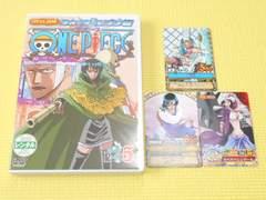 DVD★ワンピース 8th SEASON PIECE.5 ウォーターセブン篇