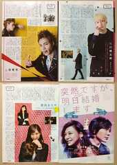 坂口 上田 西内 剛力 松井愛莉◆月刊TVnavi 2017年3月号 切抜き