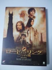 DVD2枚組ロードオブザリング2つの塔コレクターズ送料込み