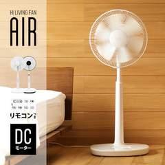 節約省エネ!エコ扇風機 デジタルパネルでシンプルデザイン新品