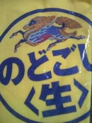 KIRIN キリンビール のどごし生 初代 CM Tシャツ イエロー LARGE