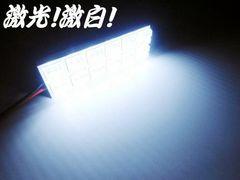 ジムニー JB23W専用 FLUXLED 室内灯 ルーム球 激白