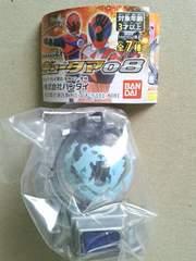 激レア!キュウレンジャー キュータマ08【7.コグマキュータマ(エンプティ】ガシャポン/ガチャ