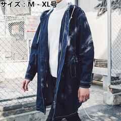 メンズデニムロングコートフード付きカジュアル春秋新品17mfy34
