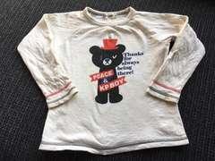 KP長袖Tシャツ110センチ