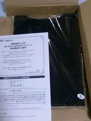 当選品■桑田佳祐×UCC 直筆歌詞入りブラックTシャツ XL■非売品 サザン