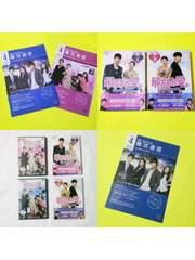 『最高の愛〜恋はドゥグンドゥグン〜』表紙冊子DVD主君の太陽(全話