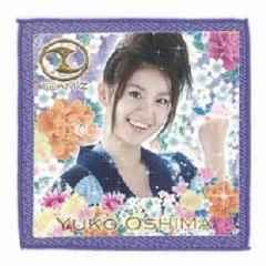 SKE48 チームZ マイクロファイバーミニタオル 大島優子