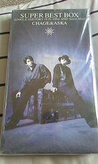 CHAGE&ASKAの4枚組ベスト盤(^^)