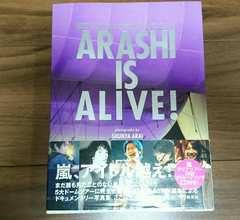 A0352/ARASHI IS ALIVE/嵐/写真集/CDなし