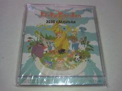 DS リヴリーガーデン購入特典2010カレンダー(非売品)