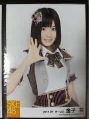 「SKE48に、今、できること」セット 金子栞