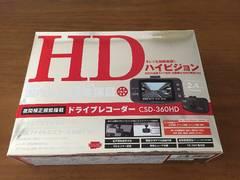 セルスターCSD-360HDドライブレコーダー日本製未使用品