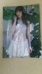 小松彩夏◆Regular80■PLATINUM