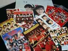 AKB48 非売品グッズ 大量6点セット 広告カタログ等 前田敦子