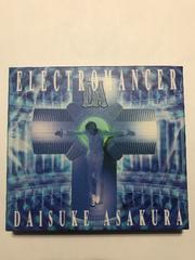 浅倉大介 / ELECTROMANCER