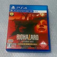 PS4 バイオハザード7  ゴールドエディション グロテスク ver.
