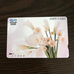 QUOカード クオカード  3000円 花柄 ポイント消化