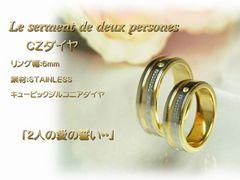 誕生石交換・刻印も出来るペアリング!!2人の誓いを指輪にこめて