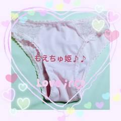 桃色りんのパンティ〜(#^.^#)可愛い〜♪♪