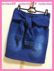 ☆新品♪☆袖付きストレッチデニムタイトスカートL☆