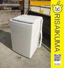 KK391▽ハイアール 洗濯機 2015年 7.0kg 風乾燥 ステンレス槽 AQW-S70D